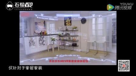 VR播箩蜜第17期:全息人妻上线