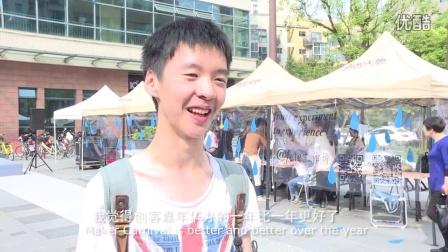 2016上海创客嘉年华全纪录