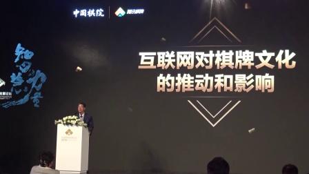 棋牌赛事成为体育项目 中国棋牌发展论坛在三亚召开