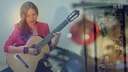 古典吉他-塔蒂娜·丽姿科娃演奏《圣诞颂》-巴里奥斯