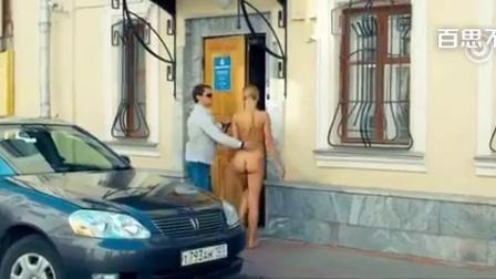 俄罗斯妹子脱光光隐身抢银行,身材不要太好!