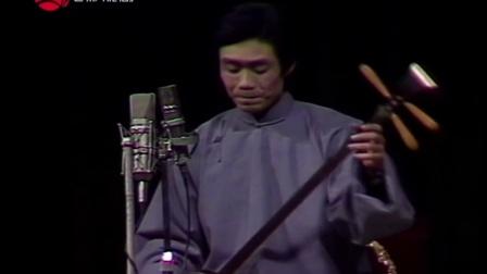 弹词选段秦香莲・迷功名(黄嘉明)