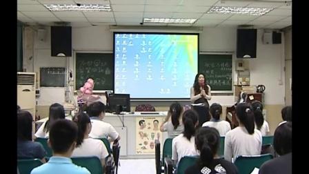 《歌唱與情感在課堂中的體現》教學課例(人教版高二音樂,深圳中學:劉梅)