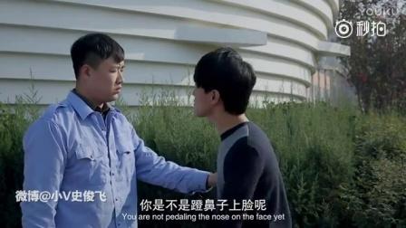 搞笑绿巨人:学校里的疯子你要知道我爸是谁,就不会这样占