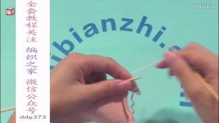 织围巾什么颜色好看吗伏针收针编织(8)织围巾怎样接线