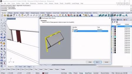 VisualARQ 2.0 Sneak preview- Garage Door style from Grasshopper