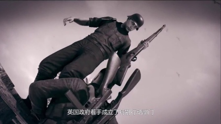 《狙击精英4》男主介绍,西点高材生