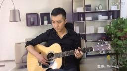 王一吉他小站——好妹妹乐队《一个人的北京》吉他版
