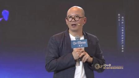 """袁岳自创新词""""跨次元"""" 开启崭新的产业革命"""