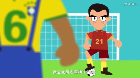 FIFA OL深度杂谈:国足雄风今何在?