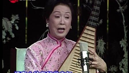 弹词选段筱丹桂之死・哭诉金宝宝