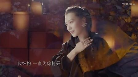 周星驰徐克《西游伏妖偏》宣传主题曲MV「乖乖」吴亦凡谭晶