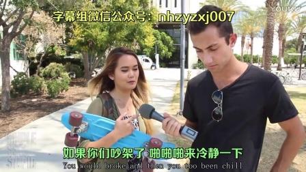 3S街访:大学女孩会放视频掩饰啪啪啪吗?@Nhzy字幕组