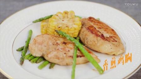 厨房新手的圣诞大餐 一只鸡制造浪漫惊喜