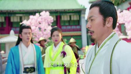 李正出走闹家变 曼青动武误伤公主  飞刀又见飞刀23精彩片段