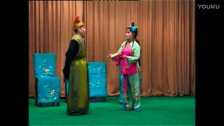 曲剧全场戏《王小二借妻》李天方  毕松平