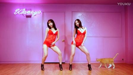 WAVEYA Twerking Merry Christmas presents 웨이브야 의자댄스 性感 热舞