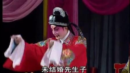 粤剧齐楚联盟靖烽烟全剧