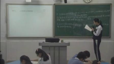 《免疫与计划免疫》教学实录(人教版生物八年级,深圳第二实验学校:王忠正)