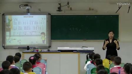 《好孩子要誠實》教學實錄(花城版音樂二年級,荔園小學:施薇)