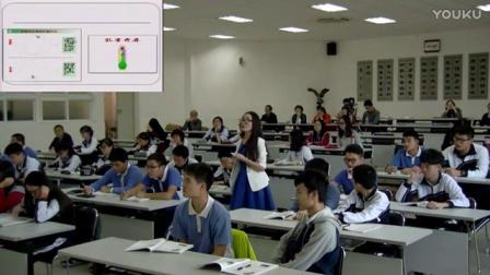 《生态系统的信息传递》教学实录(人教版生物高一,深圳外国语学校:孙雪)