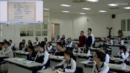 《免疫调节》教学实录(人教版生物高三,深圳外国语学校:廖先平)