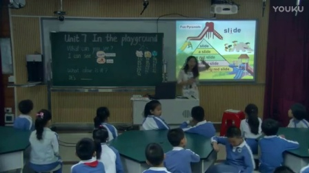《In the playground》教學實錄(牛津深圳版英語二年級,紅桂小學:黃綺婷)