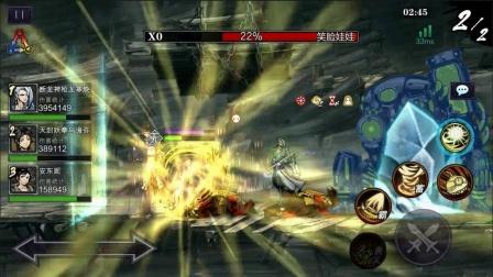 影之刃-东方武侠竞技手游,多人连招剑气纵横。