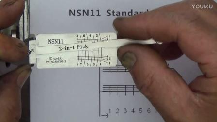 NSN11