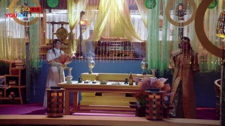 《奇星记之鲜衣怒马少年时》首发预告之组队篇 优酷1月3日全网独播