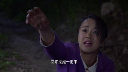 《小草青青》第15集剧照