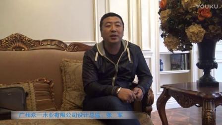 专访江西新华电脑学院成功学子张军