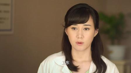 《小草青青》第12集剧照
