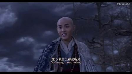 """【游民星空】《西游伏妖篇》""""打斗版""""预告"""