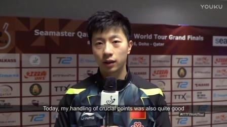 2016国际乒联总决赛 采访马龙