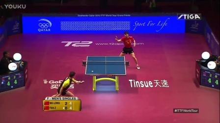 2016国际乒联总决赛 第4日精彩1球