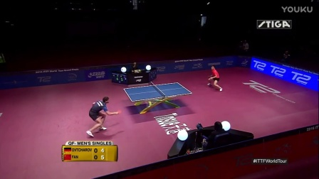 2016国际乒联总决赛 第3天Review