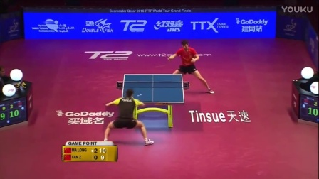 2016国际乒联总决赛男单决赛 马龙 VS 樊振东 龙队神奇5连冠