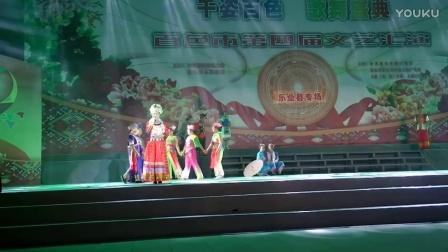 百色第四届文艺汇演乐业专场(3) QQ1205031519摄于百色森林公园20161226