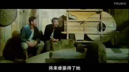 【国产经典老电影】1984年 边城 流畅(1)_标清