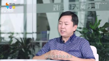 视也 | 拓米金融CEO余松涛:怀着敬畏之心创新普惠金融