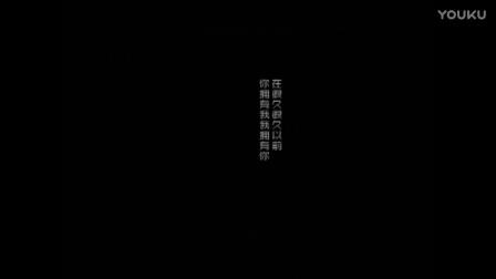 《张三的歌》+《外面的世界》组合成一首歌