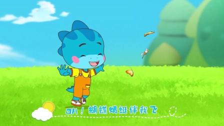 蓝迪儿歌 第二季:035 阳光宝贝