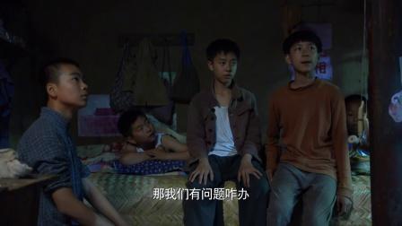 《小草青青》第21集剧照