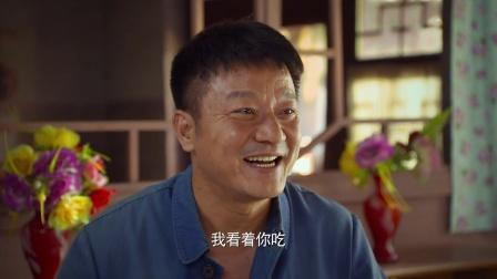 《小草青青》第22集剧照