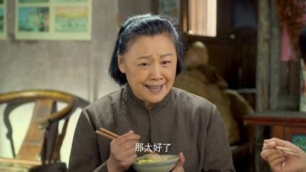 《小草青青》第24集剧照
