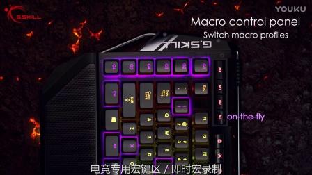 芝奇机械式键盘KM780 RGB/ KM780 MX 德国樱桃轴
