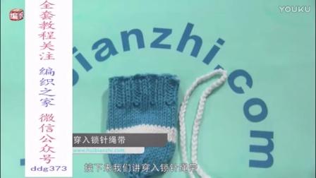 织围巾怎么换线视频教学视频编织教程(11)给男生织围巾什么颜色
