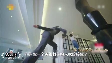 《大湿兄剧能说第二季》09期:陈乔恩王凯高甜合体撒狗粮