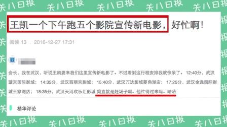 [关八日报]:杨洋退出跨年演唱会?华晨宇邓紫棋又被湖南台配对了!